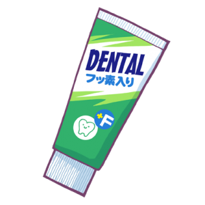 フッ素入り歯磨き粉を毎日使いましょう